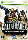 Call of Juarez: Bound in Blood Япония