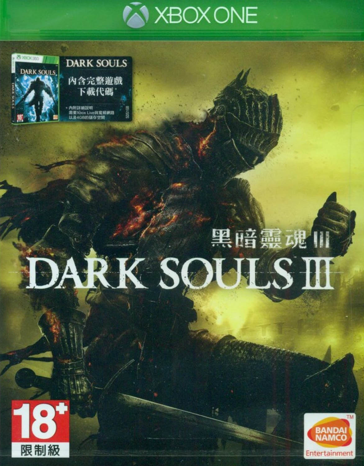Dark Souls III Xbox One издание в Азии