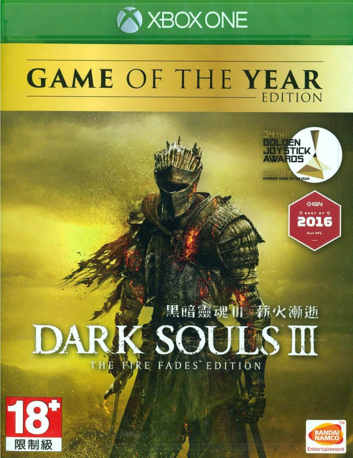 Dark Souls III: The Fire Fades Edition (Game of the Year Edition) Xbox One Издание в Азии