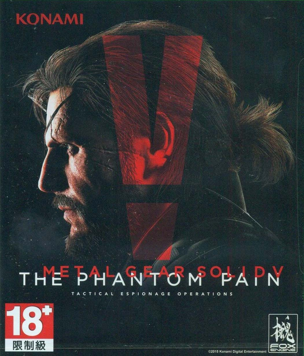 Metal Gear Solid V: The Phantom Pain Xbox One Азия