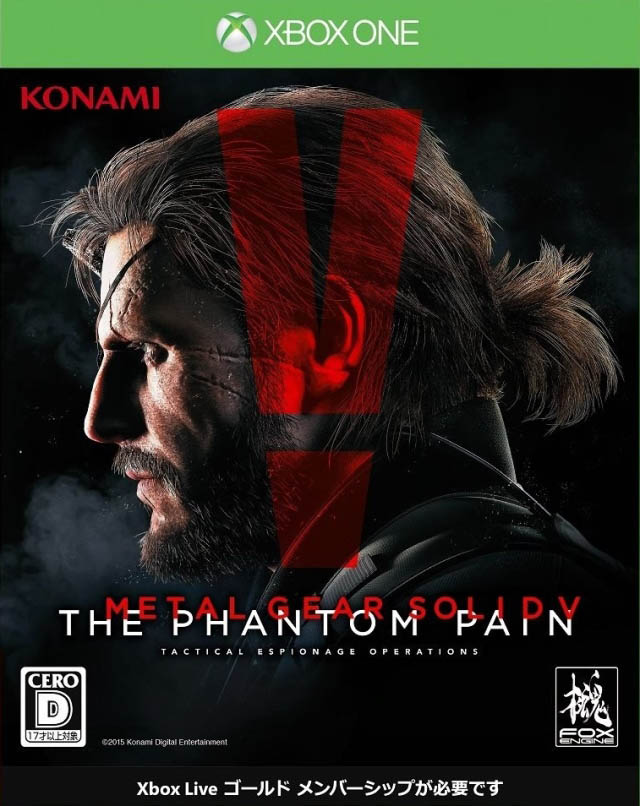 Metal Gear Solid V: The Phantom Pain Xbox One Япония