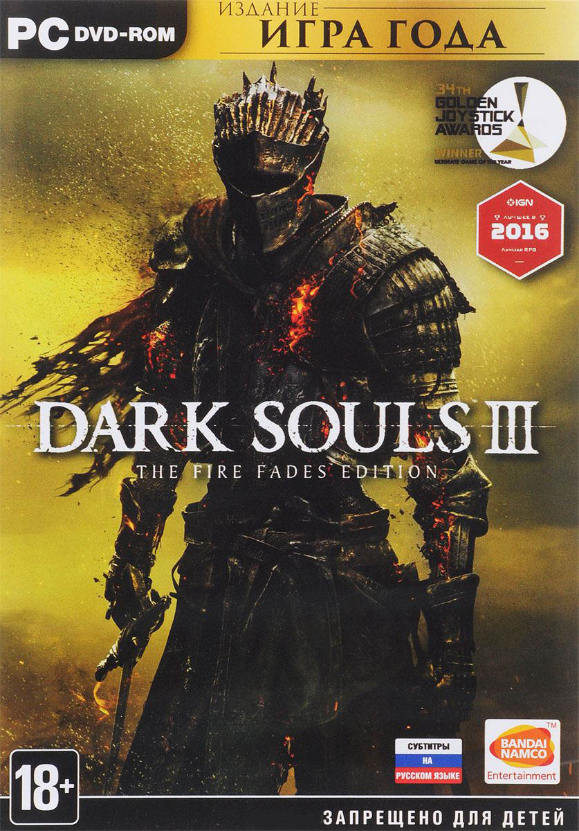 Dark Souls III: The Fire Fades Edition (Game of the Year Edition) PC издание в России