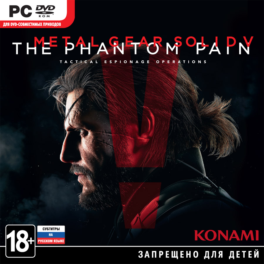 Metal Gear Solid V: The Phantom Pain для PC Россия