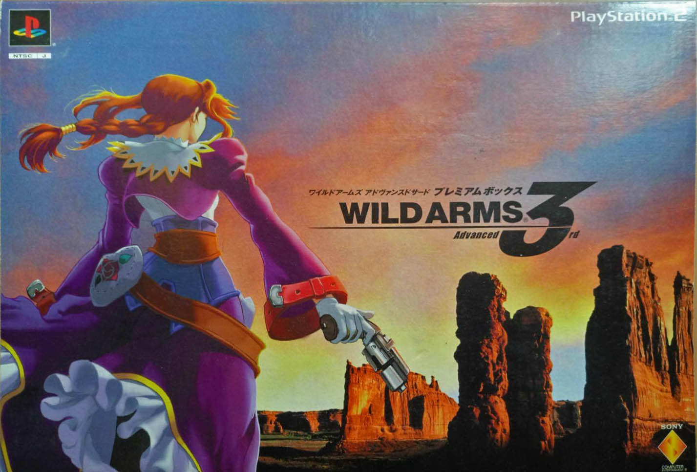 Wild Arms Advanced 3rd (Premium Box) издание в Япония