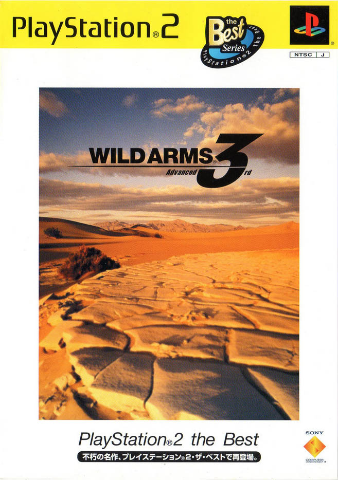 Wild Arms Advanced 3rd (PlayStation2 the Best) Япония