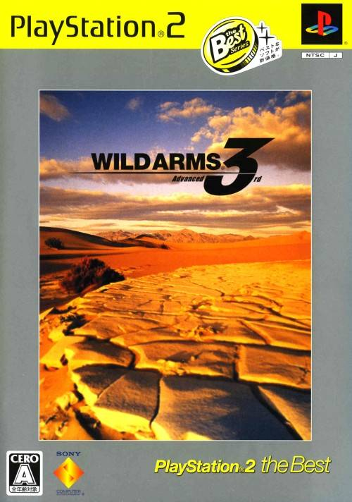 Wild Arms Advanced 3rd (PlayStation2 the Best Япония) Япония