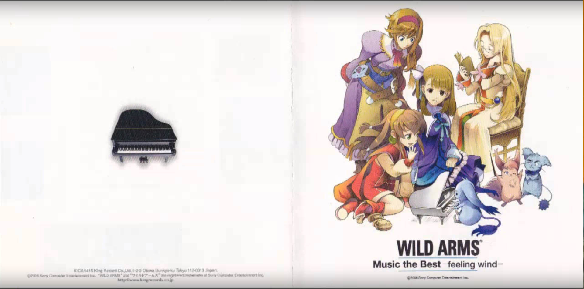 WILD ARMS Music the Best -feeling wind- Буклет