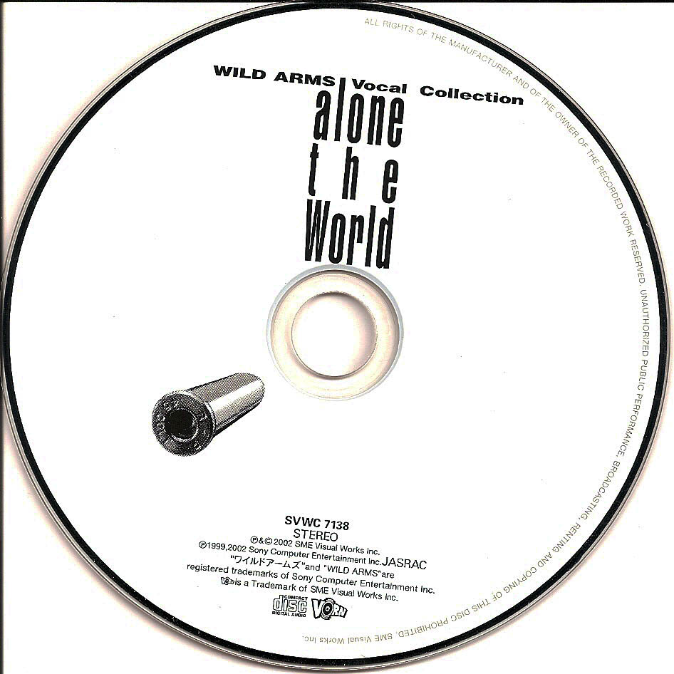 alone the world WILD ARMS Vocal Collection Диск
