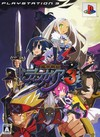 Makai Senki Disgaea 3 (First Print Limited Edition)