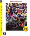 Makai Senki Disgaea 3 (PlayStation 3 the Best)