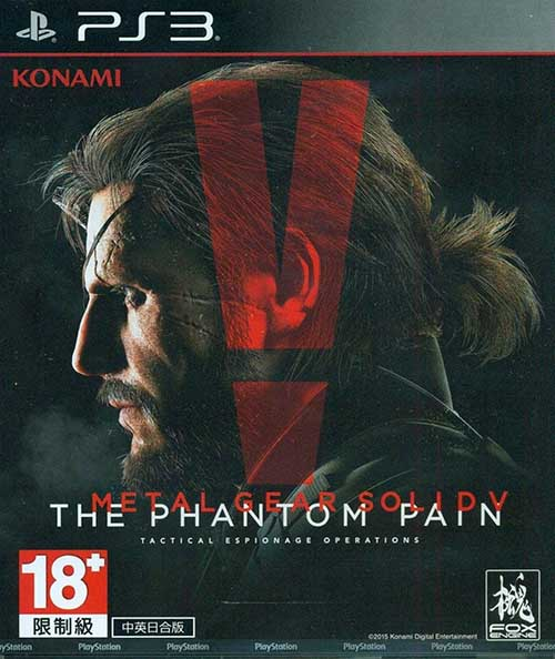 Metal Gear Solid V: The Phantom Pain PS3 Азия