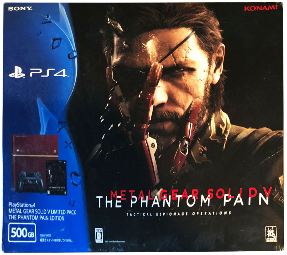 PlayStation 4 Metal Gear Solid V Limited Pack The Phantom Pain Edition Издание в Японии