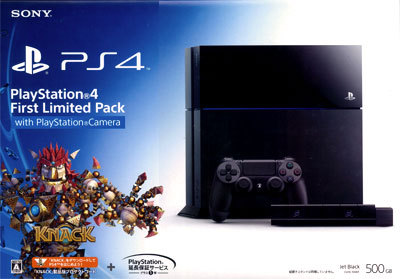 PlayStation 4 (First Limited Pack with PlayStation Camera)