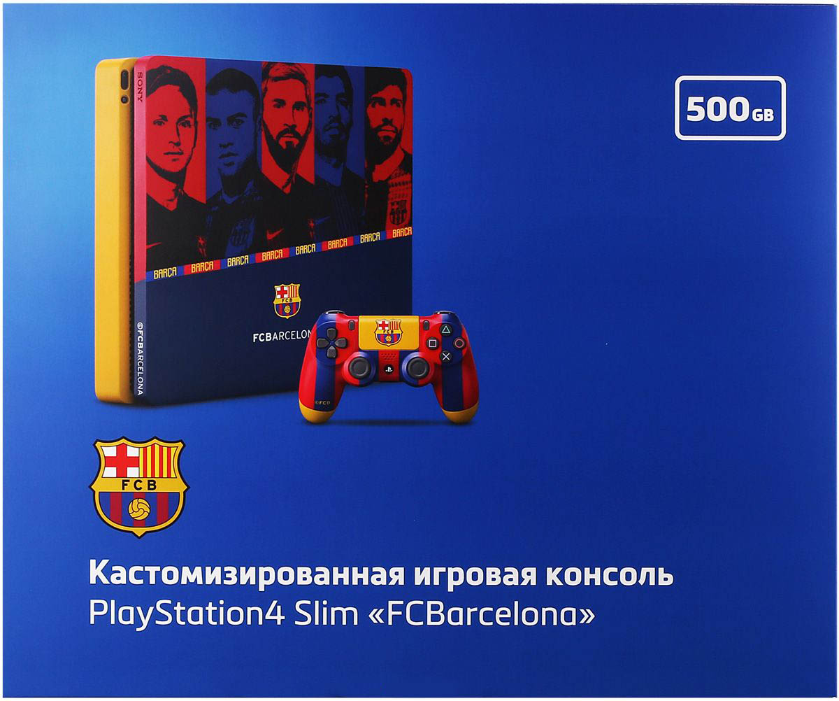 PlayStation 4 Slim (Барселона - Камп Ноу Издание) 500 GB