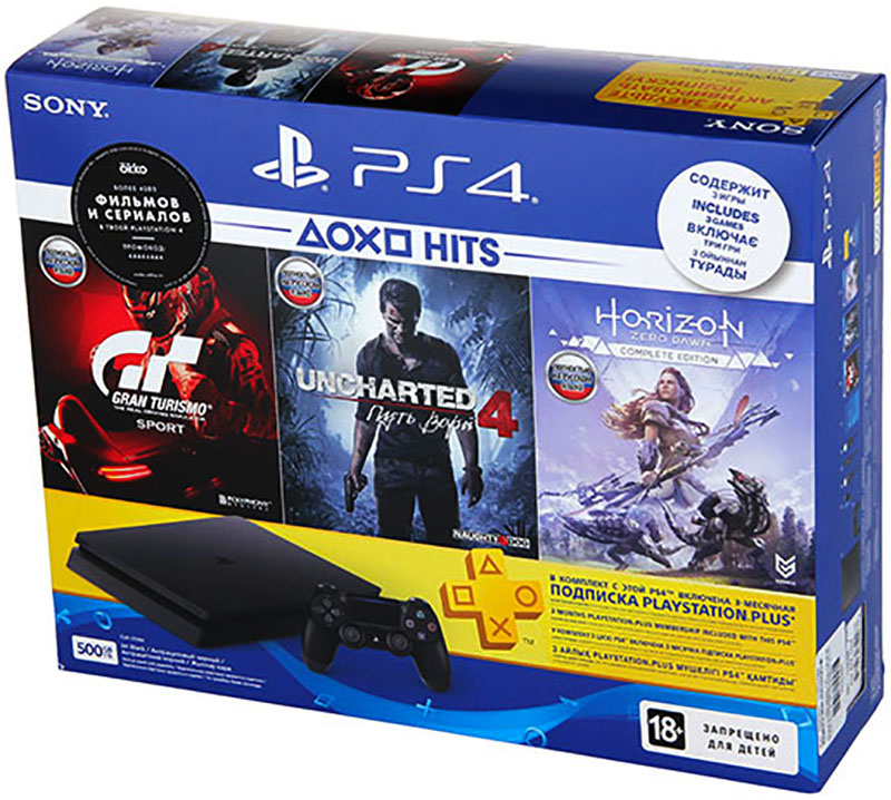 PlayStation 4 (Gran Turismo Sport, Uncharted 4: Путь вора, Horizon Zero Dawn (Compete Edition и 3-месячная подписка PlayStation Plus) 500GB