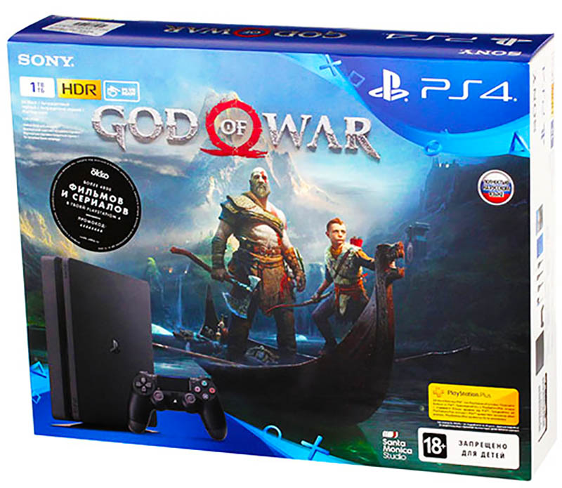 PlayStation 4 (God of War) 1TB