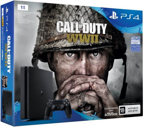 PlayStation 4 (Call of Duty:WWII)
