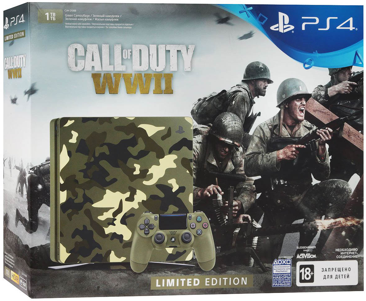 PlayStation 4 (Call of Duty:WW II) Limited Edition 1TB