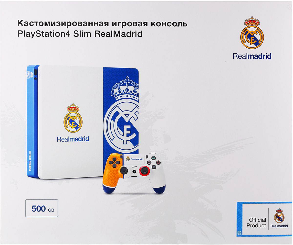 PlayStation 4 Slim (RealMadrid)