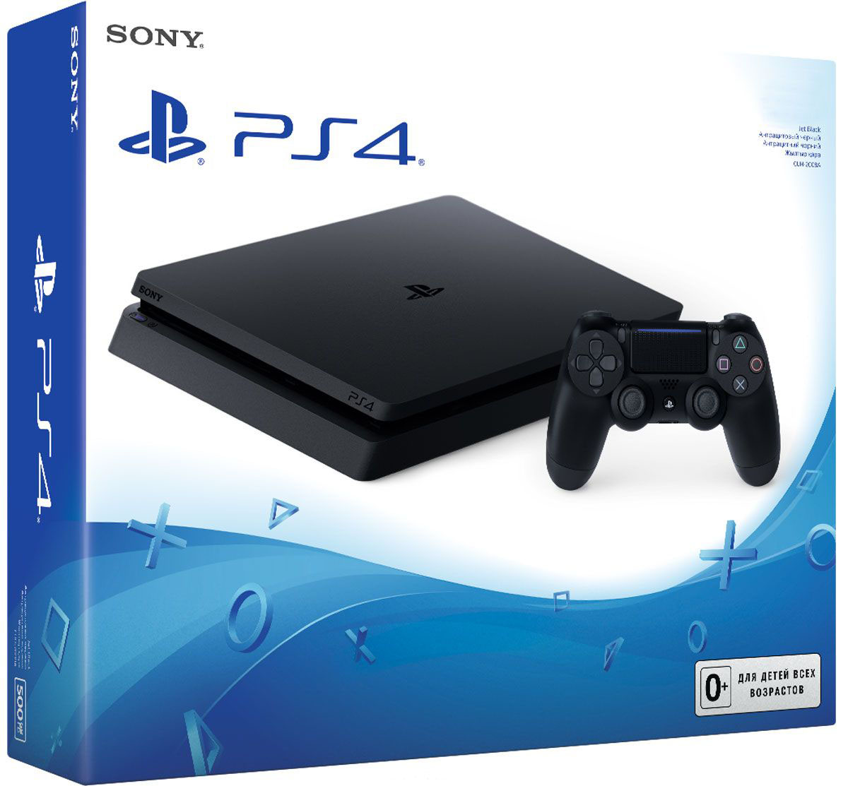 PlayStation 4 Slim (1 TB) Россия