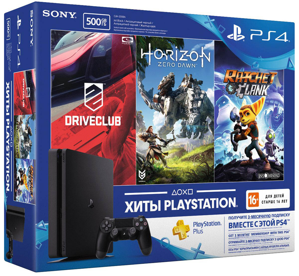 PlayStation 4 (Driveclub, Horizon Zero Dawn, Ratchet & Clank и 3-месячная подписка PlayStation Plus) издание в России