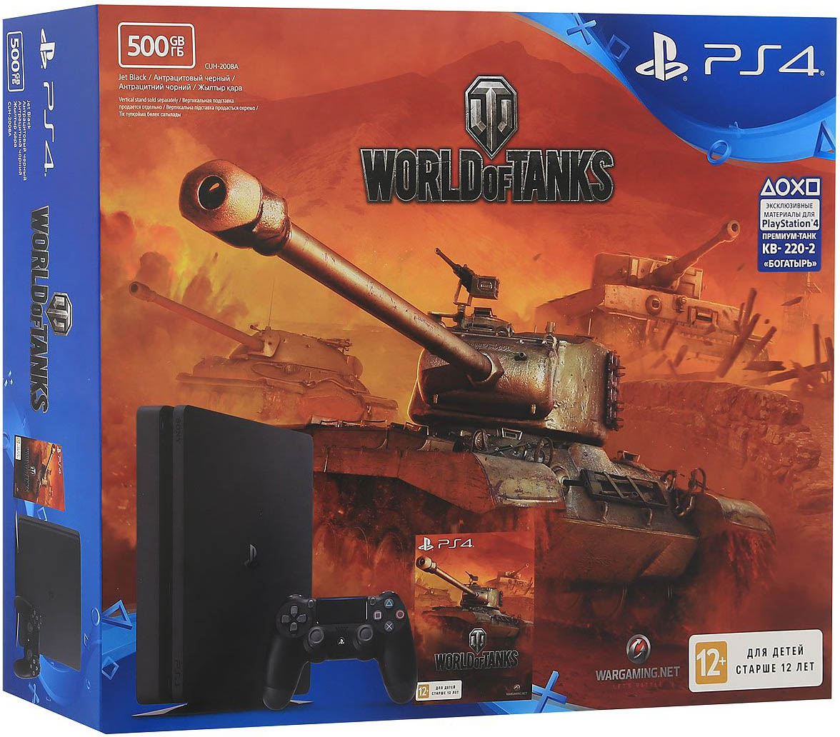 PlayStation 4 (World of  Tanks) Россия
