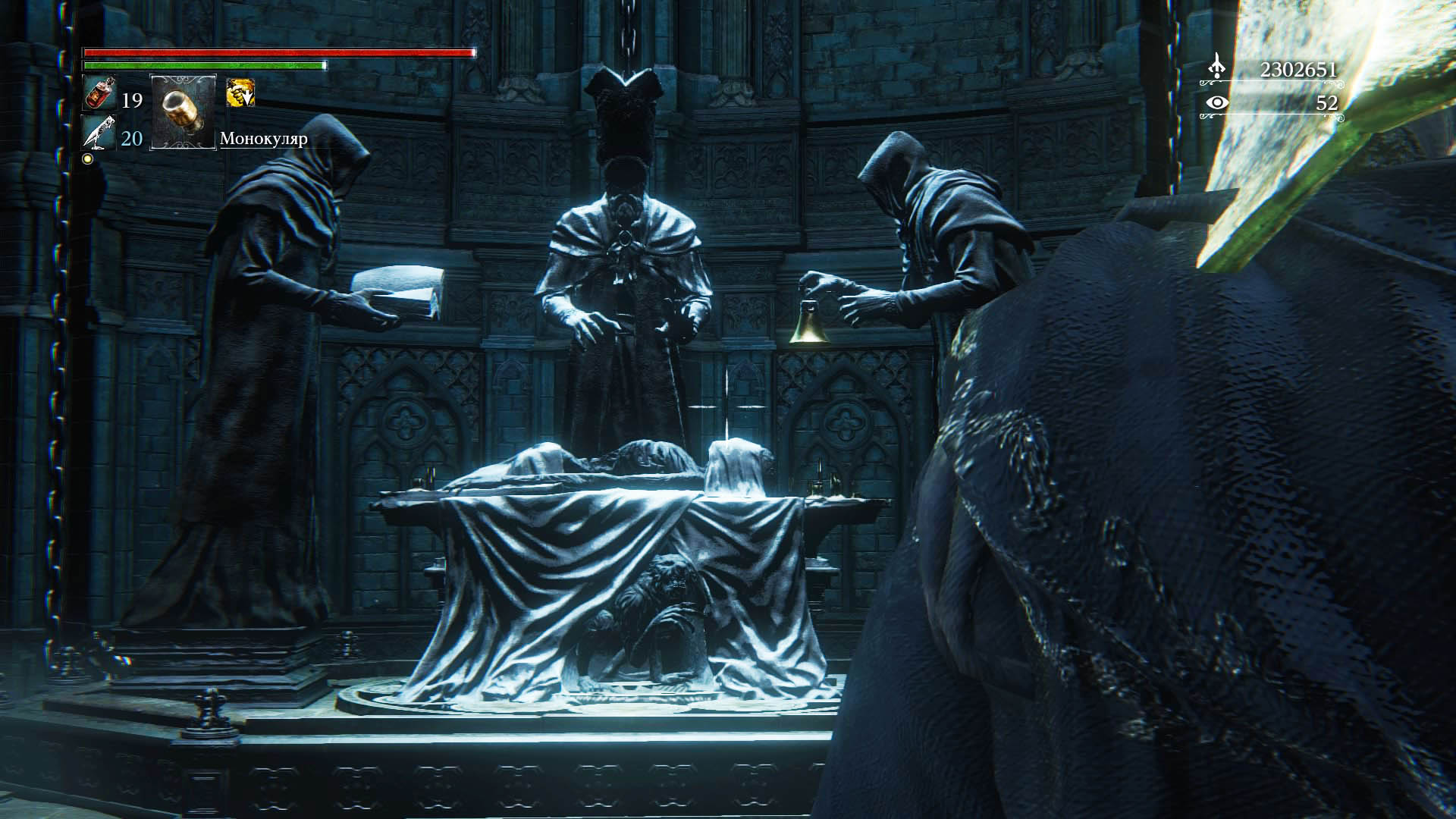 Bloodborne: The Old Hunters Кадр из игры