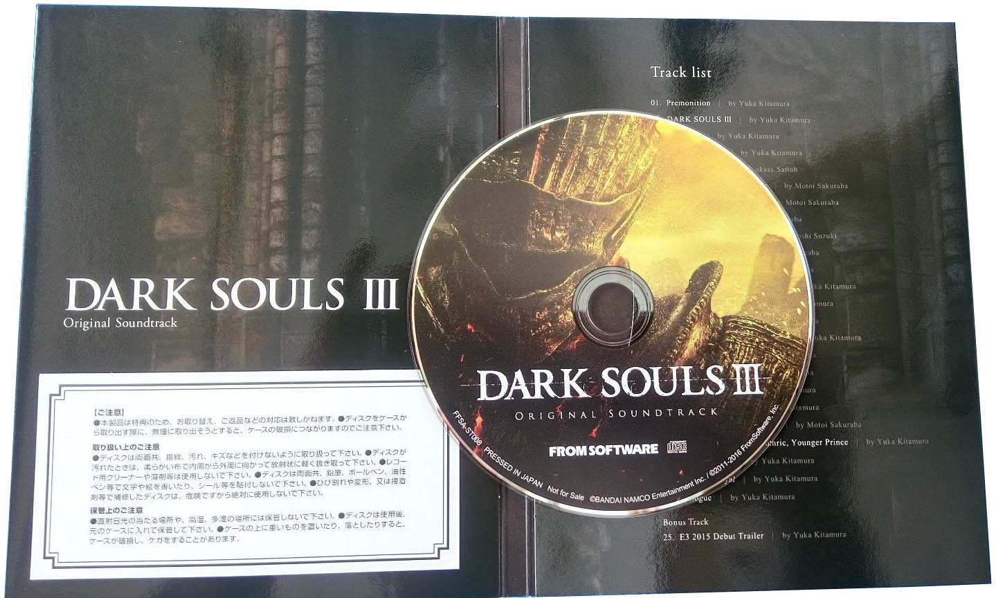 Dark Souls III Special Map & Original Soundtrack Коробка