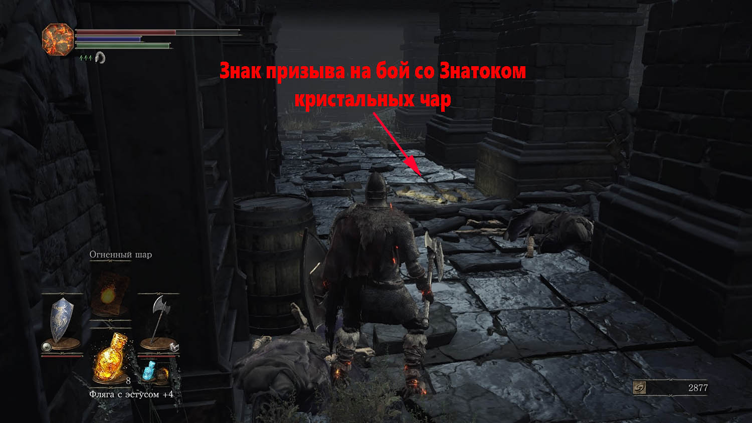 From Software Dark Souls 3 Page 246 Rpgcodex Itz Happening But if a lost soul should (accepting) ohh. rpg codex