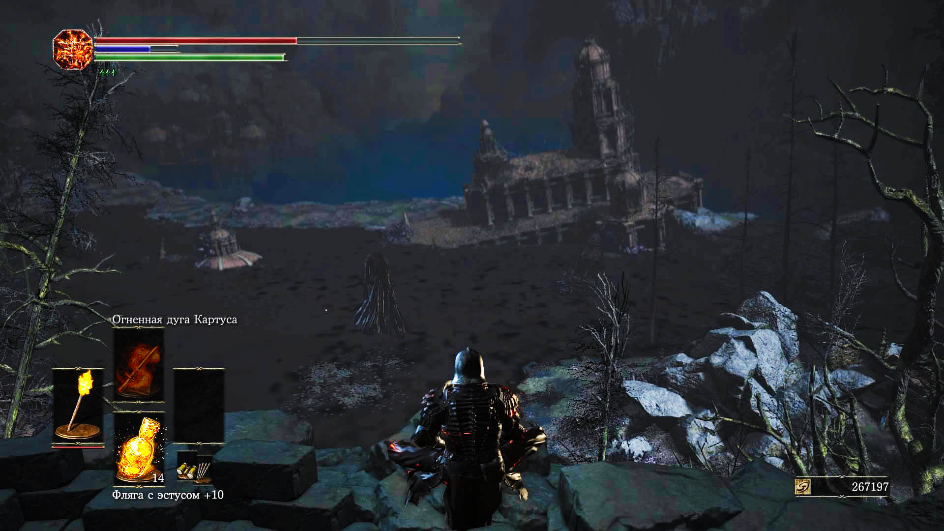 Dark Souls III: The Ringed City Кадр из игры