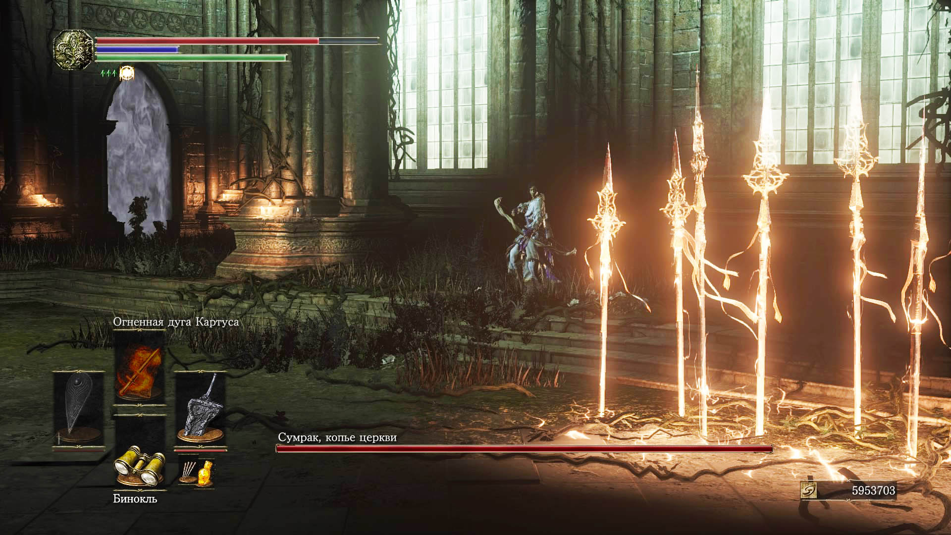 Dark Souls III: The Ringed City Сумрак, копьё церкви (Halflight, Spear of the Church)