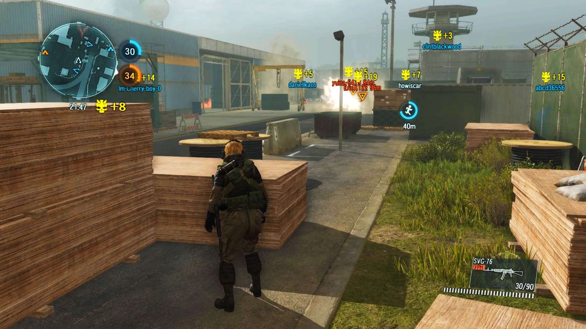 Metal Gear Solid V: Metal Gear Online Кадр из игры