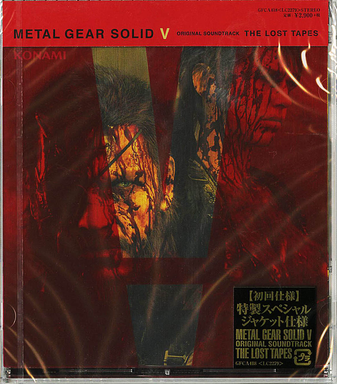 Metal Gear Solid V Original Soundtrack - The Lost Tapes