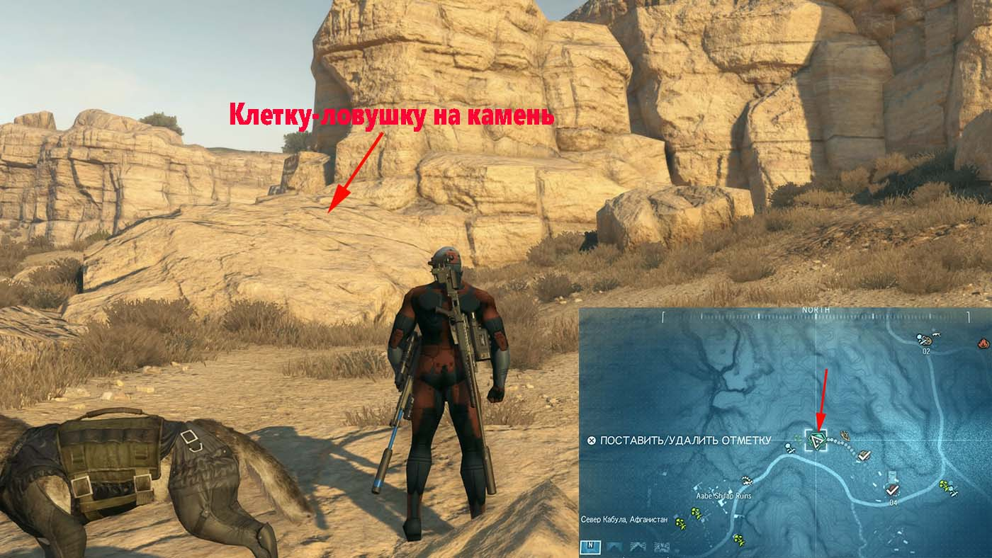 Metal Gear Solid V: The Phantom Pain Афганская лисица