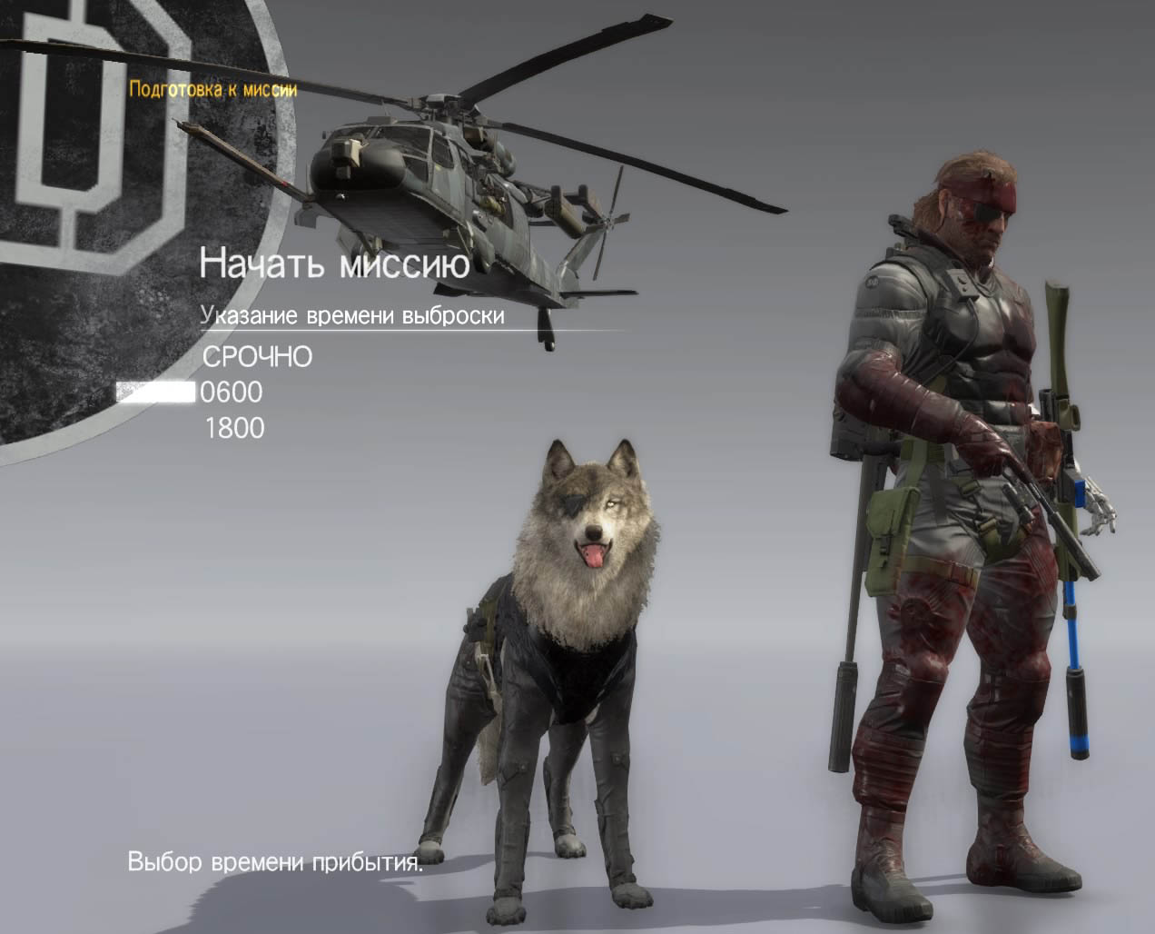 Metal Gear Solid V: The Phantom Pain D-Dog