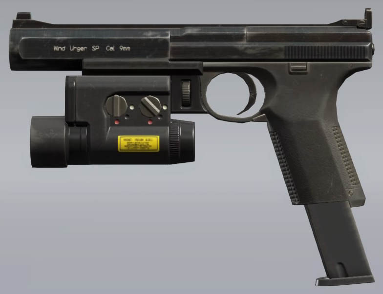 Metal Gear Solid V: The Phantom Pain WU S.Pistol