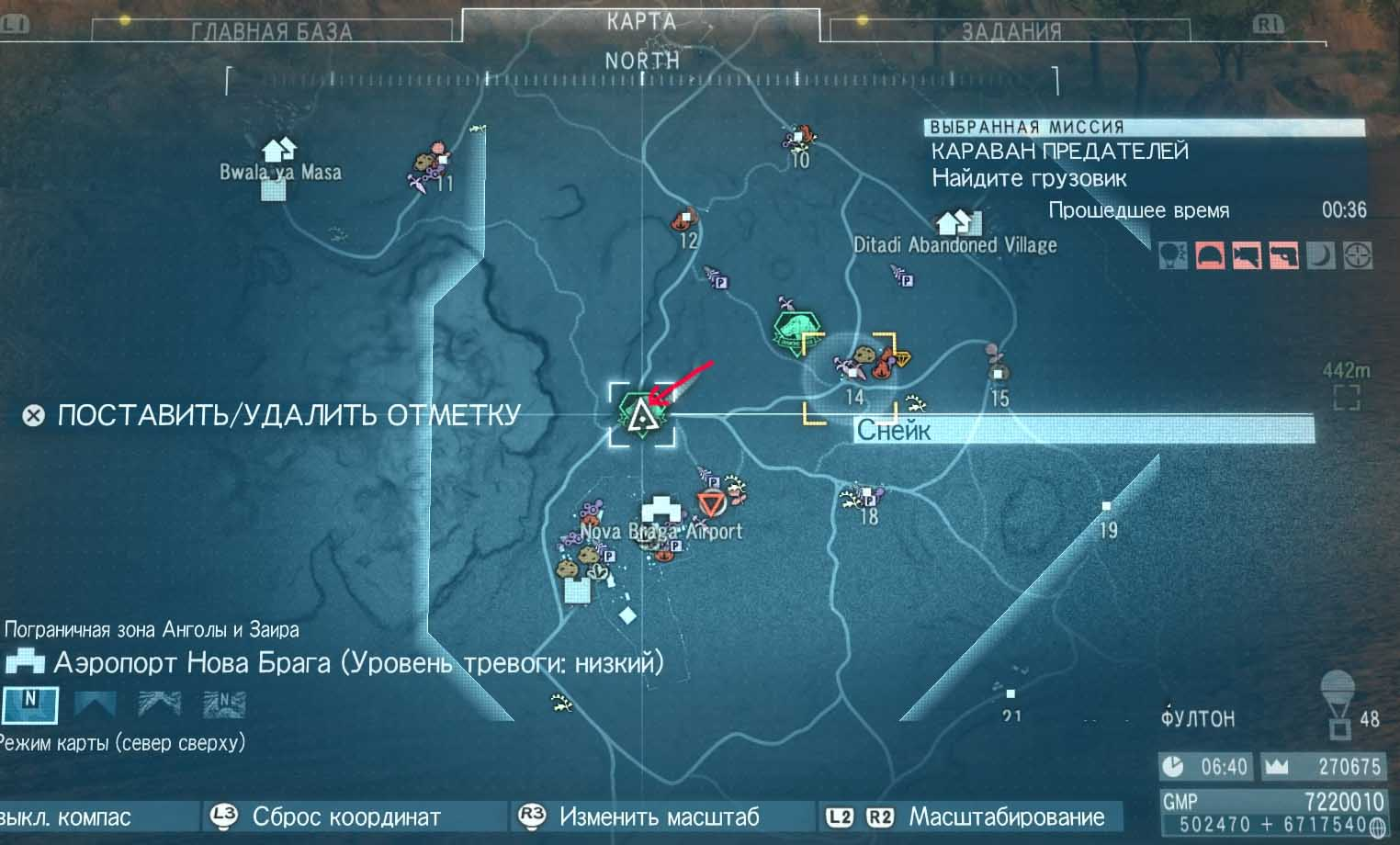 Metal Gear Solid V: The Phantom Pain Эвакуировано 3 солдата Zero Risk Security