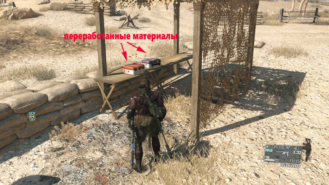 Metal Gear Solid V: The Phantom Pain Захвачены переработанные материалы из деревни Шаго