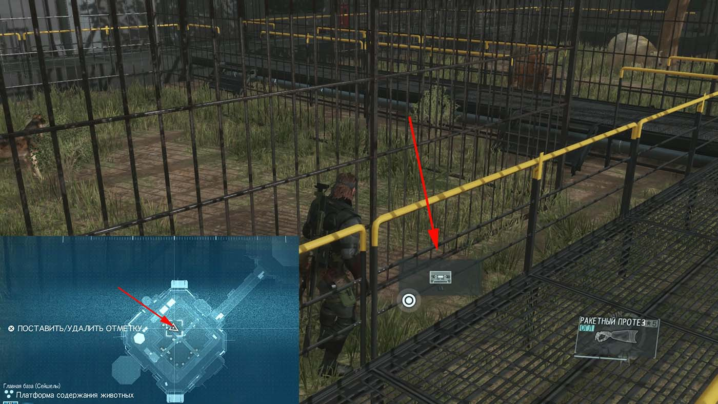 Metal Gear Solid V: The Phantom Pain Волчий вой