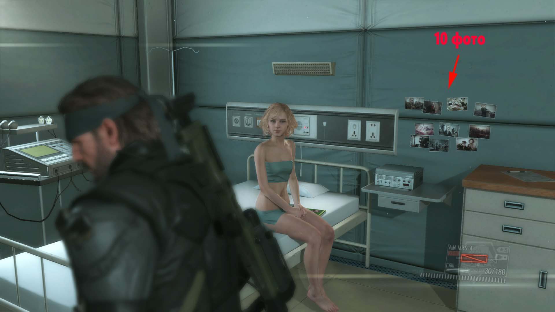Metal Gear Solid V: The Phantom Pain Паз