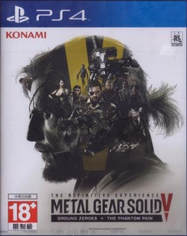 Metal Gear Solid V: The Definitive Experience PS4 Азия