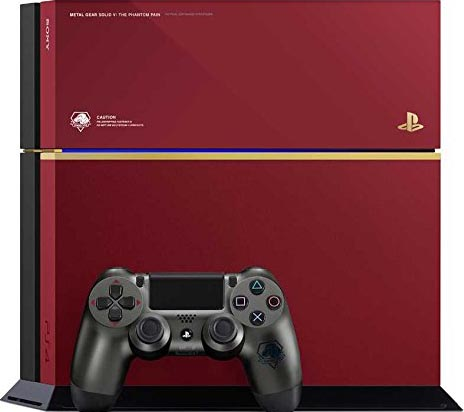 Metal Gear Solid V: The Phantom Pain (PlayStation 4 Limited Pack)