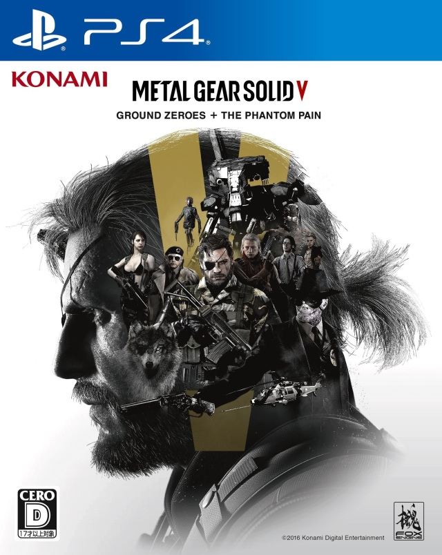 Metal Gear Solid V: Ground Zeroes + The Phantom Pain PS4 Япония