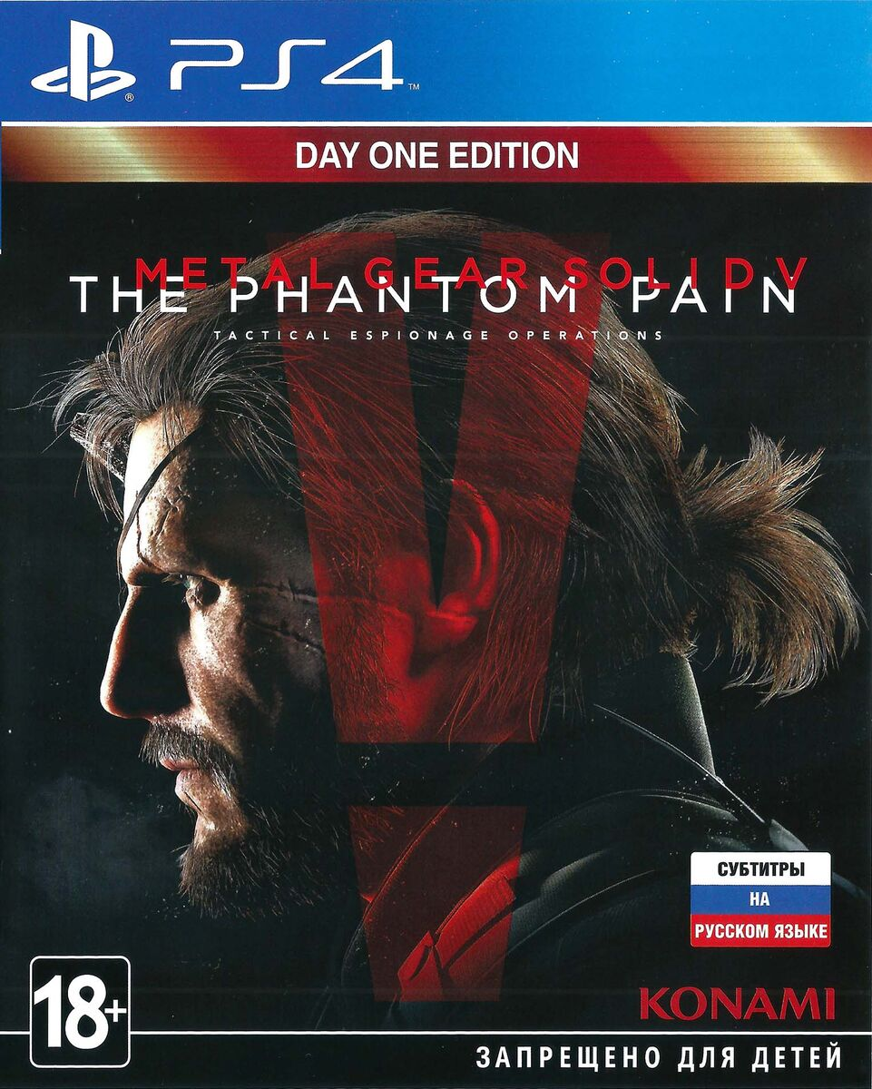Metal Gear Solid V: The Phantom Pain (Day One Edition) Издание в России